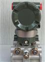 供应EJA110A高静压壓力變送器