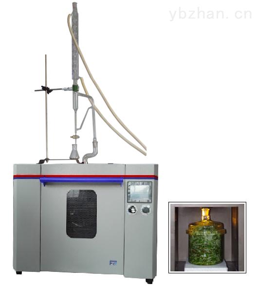 FC2L-微波快速无溶剂萃取仪