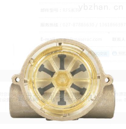 RFS系列-捷邁Gems RFS型電子流量傳感器