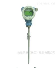 XPZX隔爆型一体化温度变送器价格