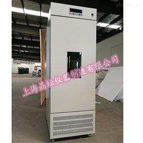 MGC-450BP大容量光照培养箱