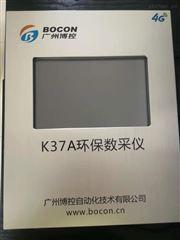 K37智能环保数采仪供应价格