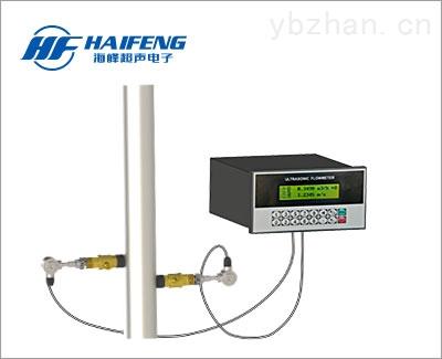河南新乡盘装插入式超声波流量计海峰厂家供应