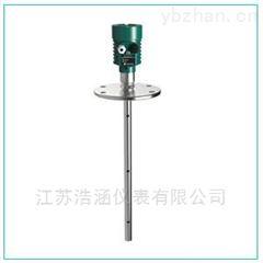GSZ-LF-100726雷達物位計