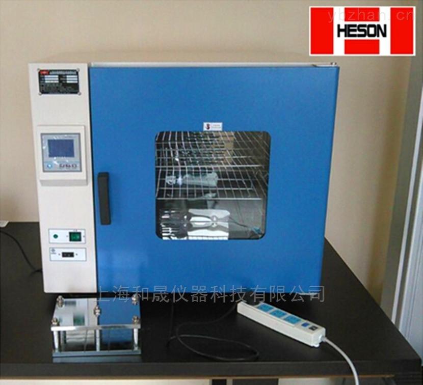 海绵压缩变形试验机(厂家 价格 品牌)