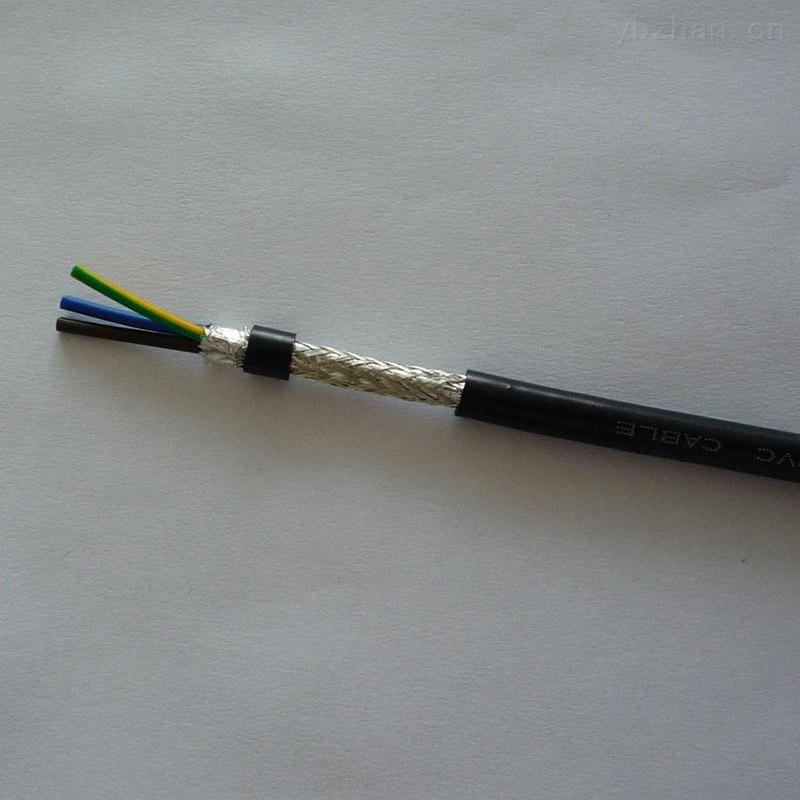 铝芯交联电力电缆