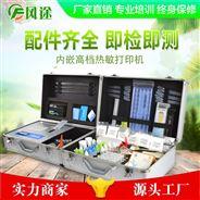 土壤養分速測儀公司
