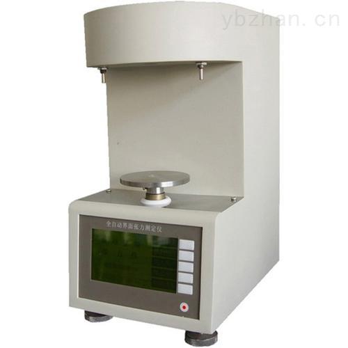 大连承装承试全自动液体张力测试仪