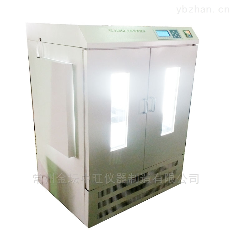 雙層光照培養箱廠