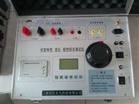 吉林市变频式互感器特性综合测试仪
