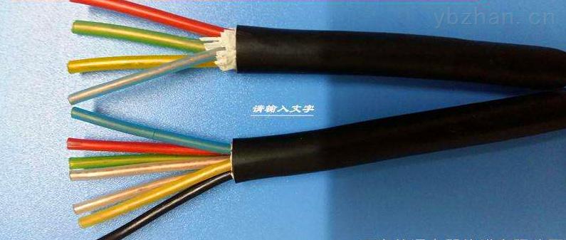 控制电缆ZR-KVVP22-2×2.5