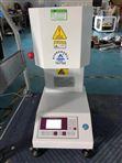 湖北塑料熔融指数测试仪/塑胶熔指测定仪