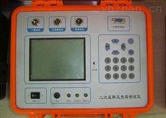 山东省电力承试设备二次压降符负荷测试仪