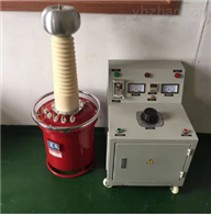 上海5KVA/50KV交直流试验变压器