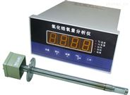 ZO型系列氧化鋯氧氣含量分析儀