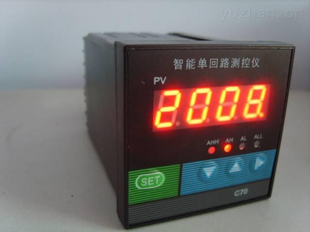 WSAT-C904-02單回路數顯儀表