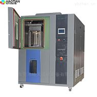 TSE-36F-2P标准版温度循环试验机冷热冲击试验箱
