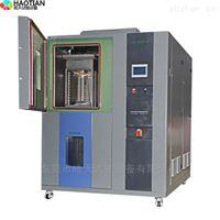 五金老化测试高低温冷热冲击试验箱直销厂家