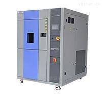 深圳80L三箱式冷热冲击试验箱维修厂家