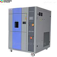 高低溫沖擊試驗箱二箱式生產廠家