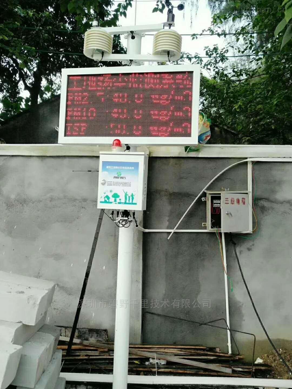 碧野千里扬尘监测系统价格表噪声监测型号