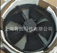 S4D400-AP12-04EBM轴流风机S4D400-AP12-04现货ebmpapst