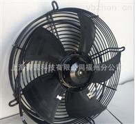 S2E300-AP02-31EBM轴流风机S2E300-AP02-31现货ebmpapst