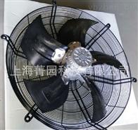S4E350-AP06-30EBM轴流风机S4E350-AP06-30现货ebmpapst