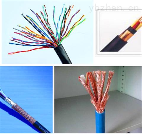 控制电缆WDZ-DJYPVPR-2×3×2.5