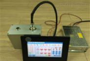 自动木材干燥控制系统干燥窑控制仪