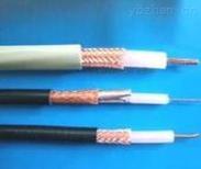 铠装同轴电缆--SYV22
