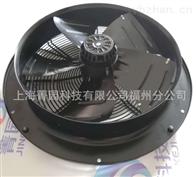 S4D450-AU01-01/C01EBM轴流风机S4D450-AU01-01/C01现货