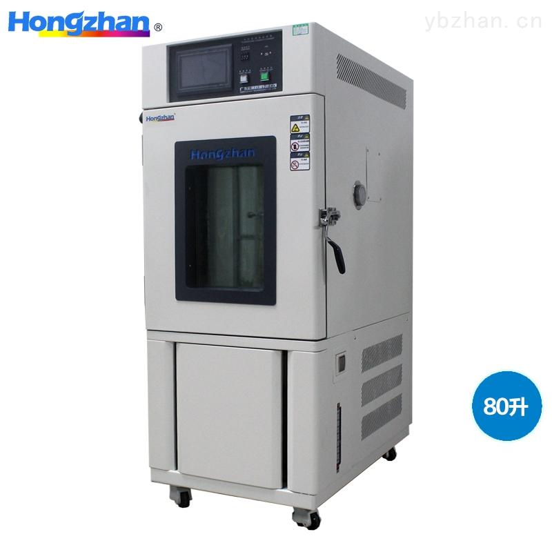 TC-武漢超低溫試驗箱報價