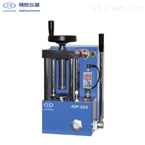 JDP-20S-手动电动粉末压片机 实验室小型压样机