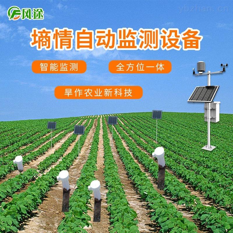 土壤墒情监测系统厂家