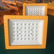 免維護LED防爆燈100w高效節能防爆泛光燈