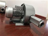 印刷電路板切水旋渦氣泵