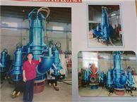 高濃度礦渣輸送泵 潛水式礦渣泵