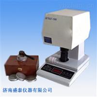 智能白度測定儀面粉糧油飼料分析儀