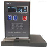 ARX110表面粗糙度仪