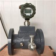 ZYY-LWQ系列气体涡轮流量计