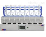 DH5180型智能一体化蒸馏仪