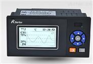精致型160*80mm蓝屏无纸记录仪价格经济实用