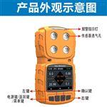 HRP-B1000郑州汇瑞埔扩散式乙烯丙烯丁烯气检测仪厂家