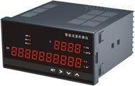 ZYY-XSJ-L8000智能流量积算仪