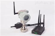 西安无线压力变送器厂家,西安华恒仪表