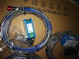 一体化电涡流转速传感器 万宇电气