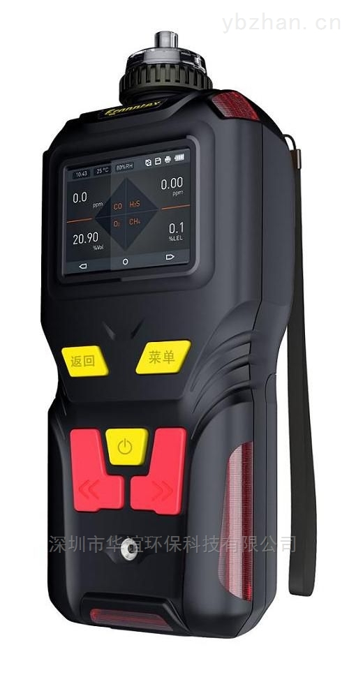 SKA/NE-502-手持式四合一或多参数气体检测仪