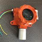 氰化氫氣體濃度檢測器帶數顯_氣體泄漏報警