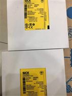 UE10-2FG3D0SICK安全继电器性能稳定UE10-2FG3D0